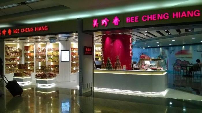 FIW Hong Kong Airport 2